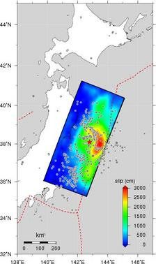 slip map of 2011 Tohoku-oki earthquake